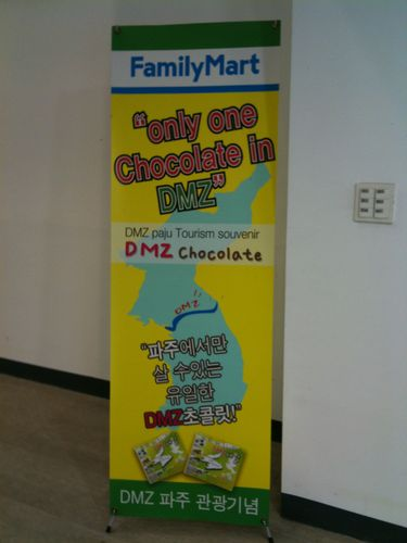 Mmm dmz chocolate